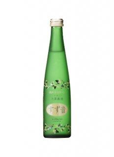 【冷】一ノ蔵発泡清酒<br>すず音<br>300ml