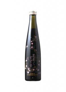 【冷】一ノ蔵発泡清酒<br>花めくすず音<br>300ml