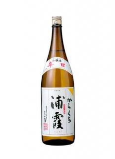 からくち 浦霞 本醸造<br>720ml / 1800ml