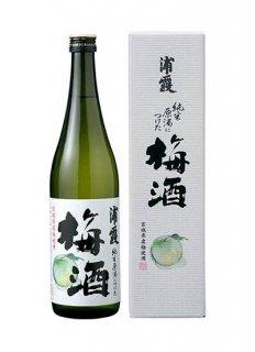 【冷】純米原酒につけた浦霞の梅酒<br>720ml