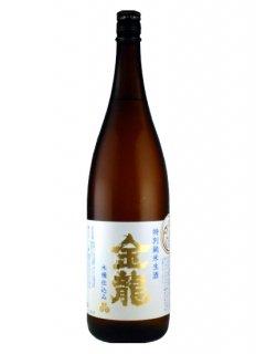 金龍 特別純米生酒<br>木桶仕込み<br>720ml / 1.8L