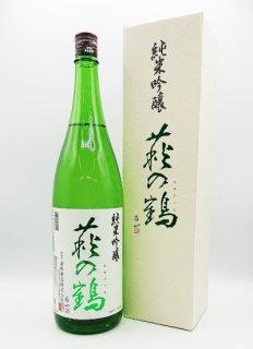 萩の鶴 純米吟醸<br>720ml / 1.8L