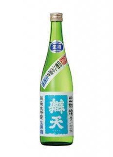 【冷】辯天<br>純米大吟醸 生原酒<br>出羽燦々<br>720ml