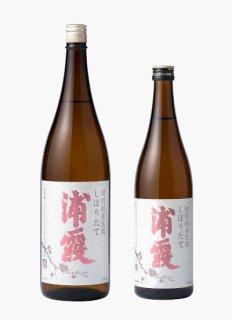 【冷】浦霞<br>しぼりたて特別純米生酒<br>720ml / 1800ml