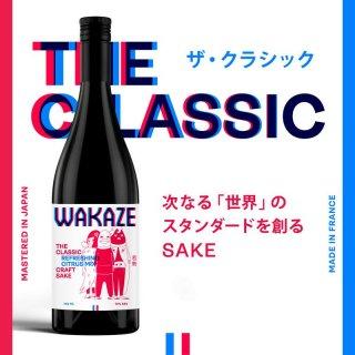 WAKAZE<br>100%フランス産SAKE<br>THE CLASSIC(ザ クラシック)<br>720ml