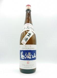 【冷】鳥海山<br>純米大吟醸 生酒<br>720ml / 1800ml