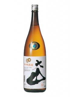 大山<br>辛口 純米酒<br>1800ml
