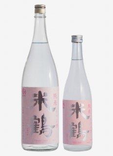 米鶴 純米 かすみ酒<br>720ml / 1800ml