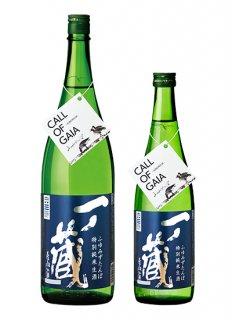 【冷】一ノ蔵<br>特別純米生酒 ふゆみずたんぼ<br>720ml / 1800ml