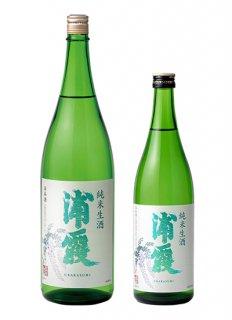 【冷】浦霞<br>夏の純米生酒<br>720ml / 1800ml