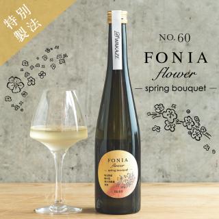 WAKAZE<br>FONIA flower 〜Spring Bouquet〜 recipe no.060<br>500ml