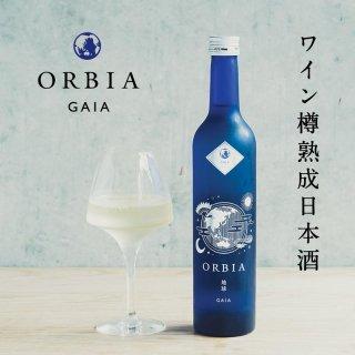 WAKAZE<br>ワイン樽熟成日本酒〜ORBIA GAIA 〜<br>500ml