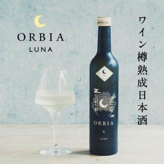 WAKAZE<br>ワイン樽熟成日本酒〜ORBIA LUNA〜<br>500ml