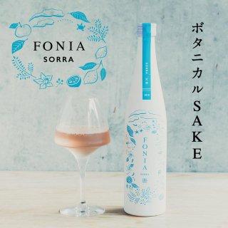 WAKAZE<br>ボタニカルSAKE 〜FONIA SORRA<br>500ml