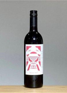 南三陸ワイン<br>MUSCAT BAILEY A 2020<br>メルロー<br>(赤・辛口)750ml