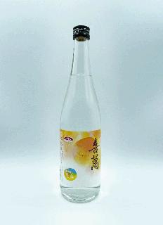 【おかえりモネコラボ商品】<br>酒粕焼酎 喜萬<br>お天気ラベル<br>720ml /