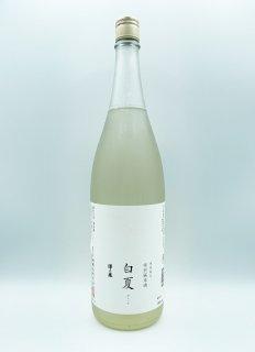 【冷】澤乃泉 特別純米酒<br>白夏<br>720ml / 1800ml