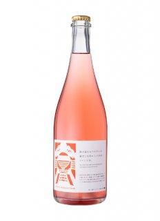 南三陸ワイン<br>STEUBEN SPARKLING 2020<br>スチューベン・スパークリング<br>(辛口・ロゼ)750ml