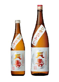 天寿 米から育てた純米酒<br>ひやおろし<br>720ml / 1800ml