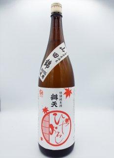 辯天<br>ひやおろし 特別純米酒<br>720ml / 1.8L