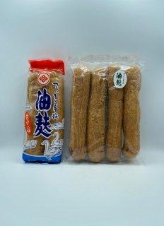 【登米市】ささきの手焼 <br>油麩(あぶらふ)2本入 / 4本入