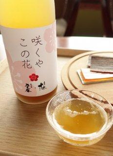 【乃し梅×十水】<br>咲くやこの花 梅酒<br>720ml / 1800ml