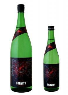 【冷】栄光冨士<br>純米吟醸 無濾過生原酒<br>グラビティ2021<br>720ml / 1800ml