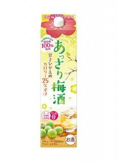 【2ケース送料無料】あっさり梅酒 2L