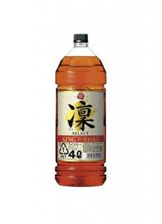 【1ケース送料無料】キングウイスキー 凛 セレクト 4000ml 37度 4L