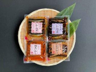 ご飯のおかずセット(いわし銚子煮、いわし梅煮、おかかいわし、明太いわし)