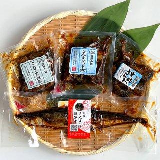 さんまセット(さんま黒胡椒、さんま黒酢煮、さんまソフト煮、さんまの銚子煮)