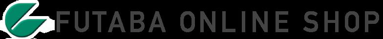 FUTABA ONLINE SHOP   看板・ディスプレイ・イベント関連グッズ