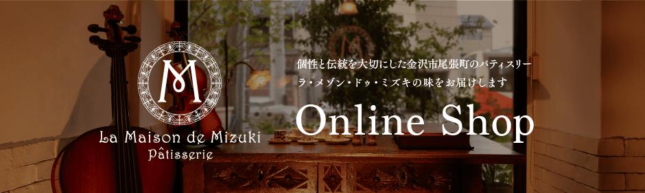 maison-mizuki
