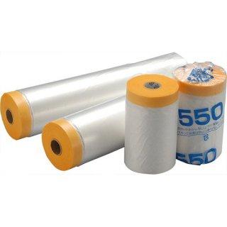 和紙テープ付マスカー550×35m