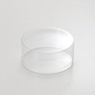 円筒ケース 円柱小浅