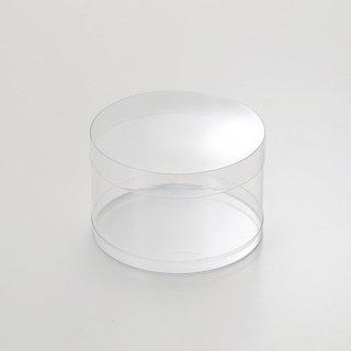 円筒ケース 円柱小