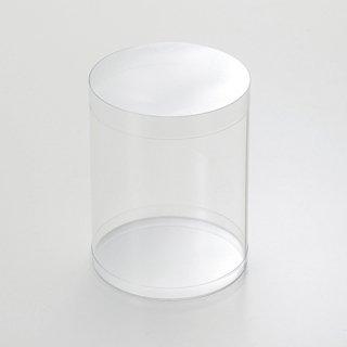 円筒ケース 円柱中