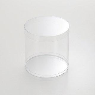 円筒ケース 円柱95×100H丸