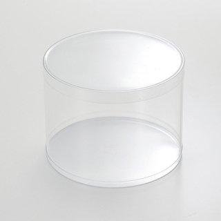 円筒ケース 円柱大