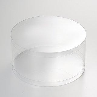 円筒ケース 円柱特大