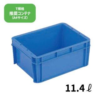 サンボックス#12−4