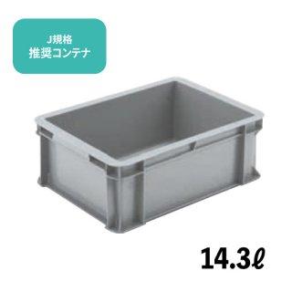 サンボックス#14−2B