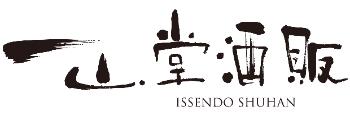日本酒の通販サイト一山堂酒販