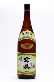 本醸造原酒 空の鶴 1800ml  西海酒造