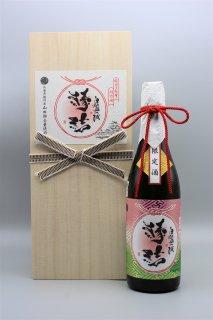 白鷺の城 縁結(えんむすび)720ml  田中酒造場