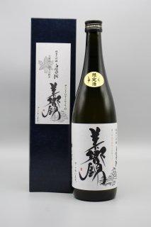 純米大吟醸 白鷺の城 美郷錦でございます(みさとにしきでございます) 720ml  田中酒造場