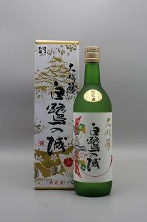 大吟醸 白鷺の城 720ml  田中酒造場
