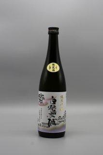 純米吟醸 白鷺の城 720ml  田中酒造場