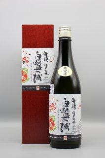 生酛純米吟醸 白鷺の城 720ml  田中酒造場