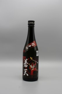 特別純米酒 名刀正宗 若天(わかてん)500ml 田中酒造場